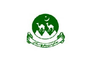 Forest Department Balochistan Jobs 2021 Advertisement - Forest and Wildlife Department Balochistan Jobs 2021 Latest - TTS Jobs - Forest Department Jobs in Pakistan
