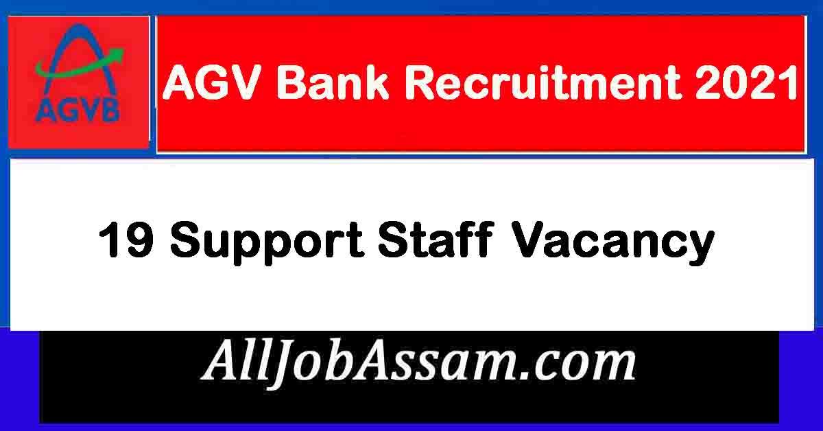 AGV Bank Recruitment 2021