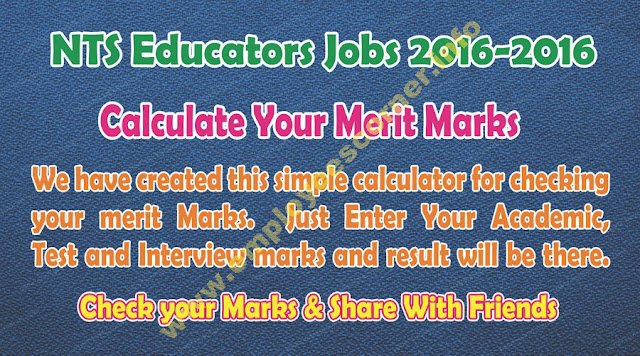 Calculate Educators Jobs 2016-17 Merit Marks