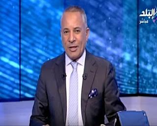 برنامج على مسئوليتى حلقة الأربعاء 3-1-2018 أحمد موسى