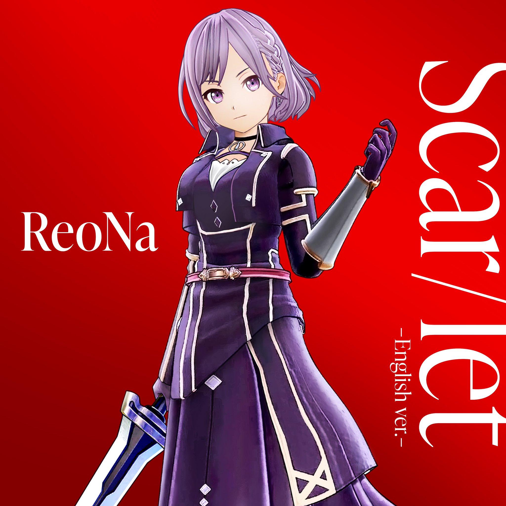 ReoNa - Scar/let -English ver.- [2020.09.20+MP3+RAR]