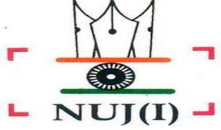 nuj-i-demand-media-policy-for-digital-media