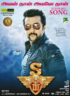 Singam_3_Official_poster_Ad_1_Suriyaourhero.blogspot.in