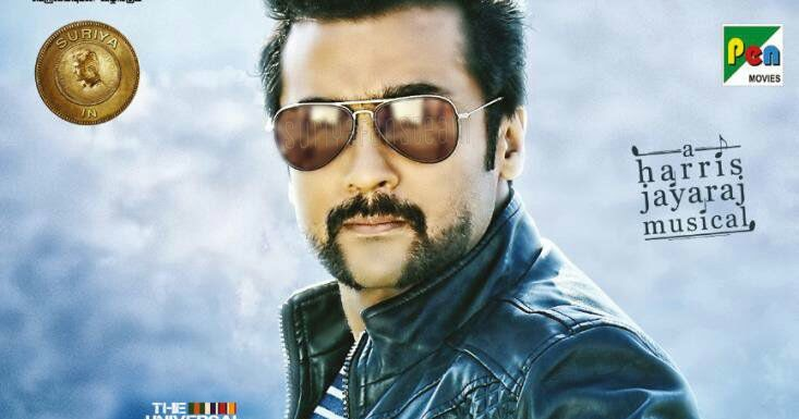 All About Surya Only About Surya 24 The Movie: All About Surya, Only About Surya!: S3 OFFICIAL HD