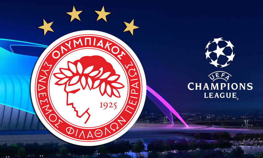 Champions League: Ευνοϊκότερο για τον Ολυμπιακό το νέο format