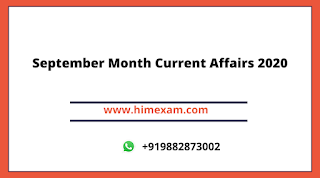 September Month Current Affairs Question Answer 2020