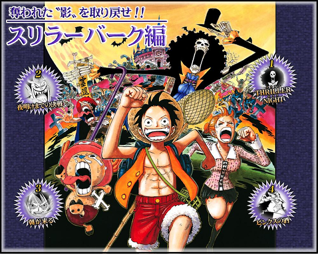 Thriller Bark Saga One Piece