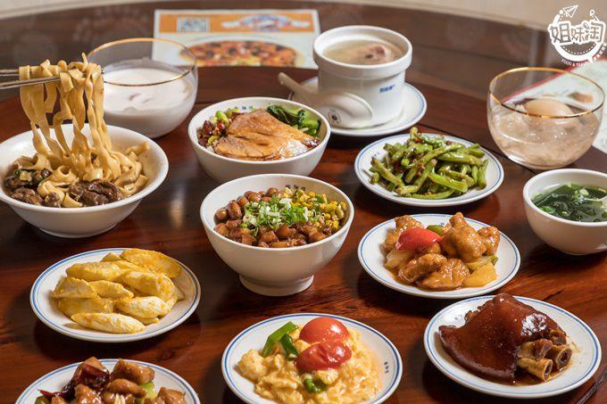 自助餐界的LV!食材有履歷更多達四百種菜色,選擇多樣化吃的放心也安心-鄧師傅功夫菜