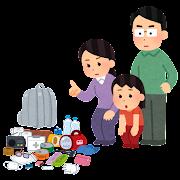 防災グッズを確認する家族のイラスト