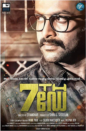 Poster Of 7th Day In Dual Audio Hindi Malayalam 300MB Compressed Small Size Pc Movie Free Download Only At worldfree4u.com
