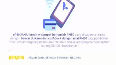 Cara Mendapatkan Bantuan e-Dompet RM50 Mulai Julai 2020