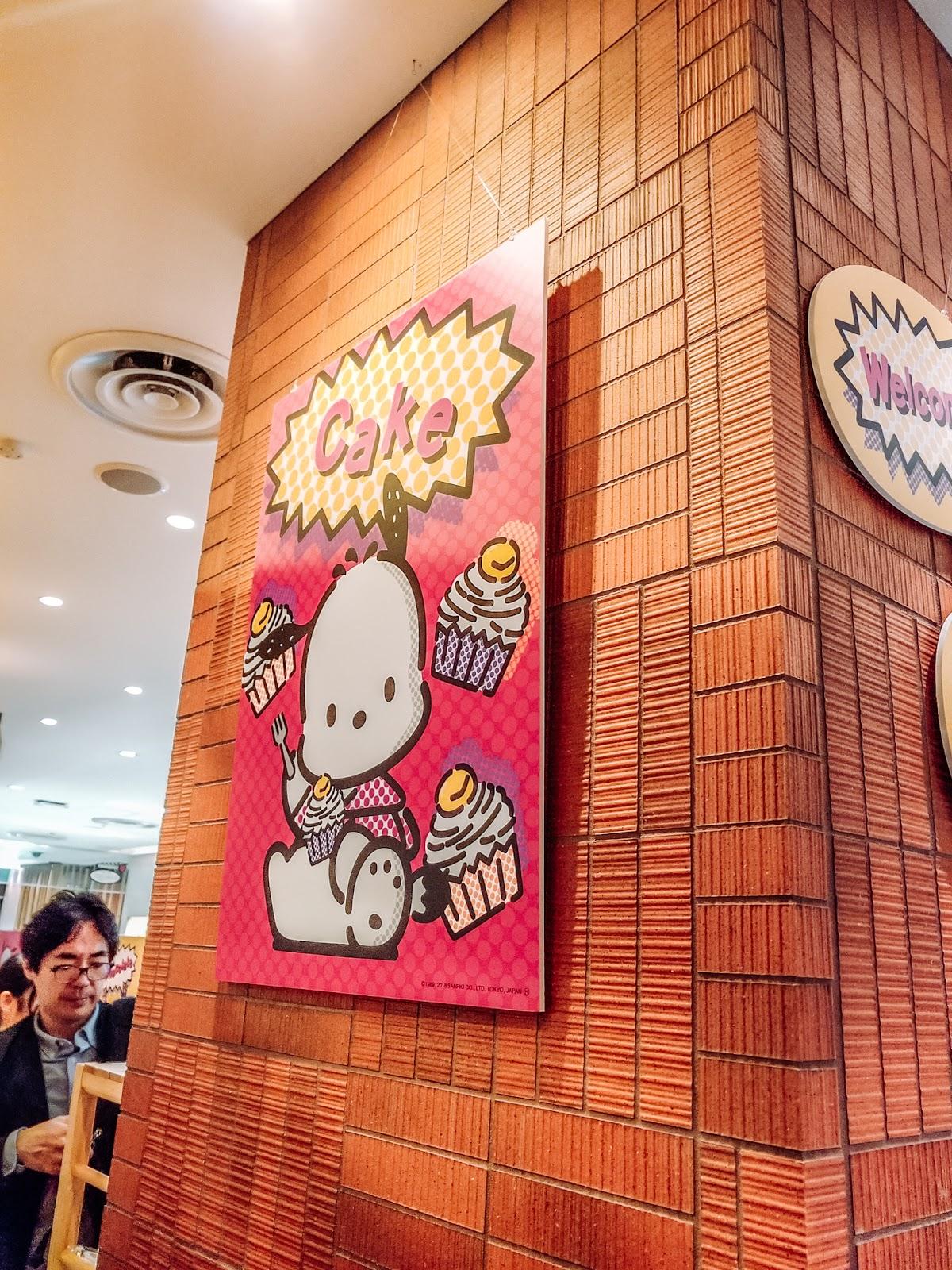 japan tokyo sanrio kawaii  seattle blogger