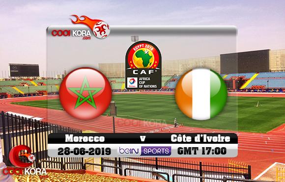 مشاهدة مباراة المغرب وجنوب أفريقيا اليوم 1-7-2019 علي بي أن ماكس كأس الأمم الأفريقية 2019