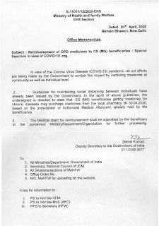 reimbursement-of-opd-medicines-to-cs-ma-beneficiaries-special-sanction-covid-19