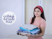طلبات شغالات بالساعة جدة | توصيل خادمات منازل 24/7