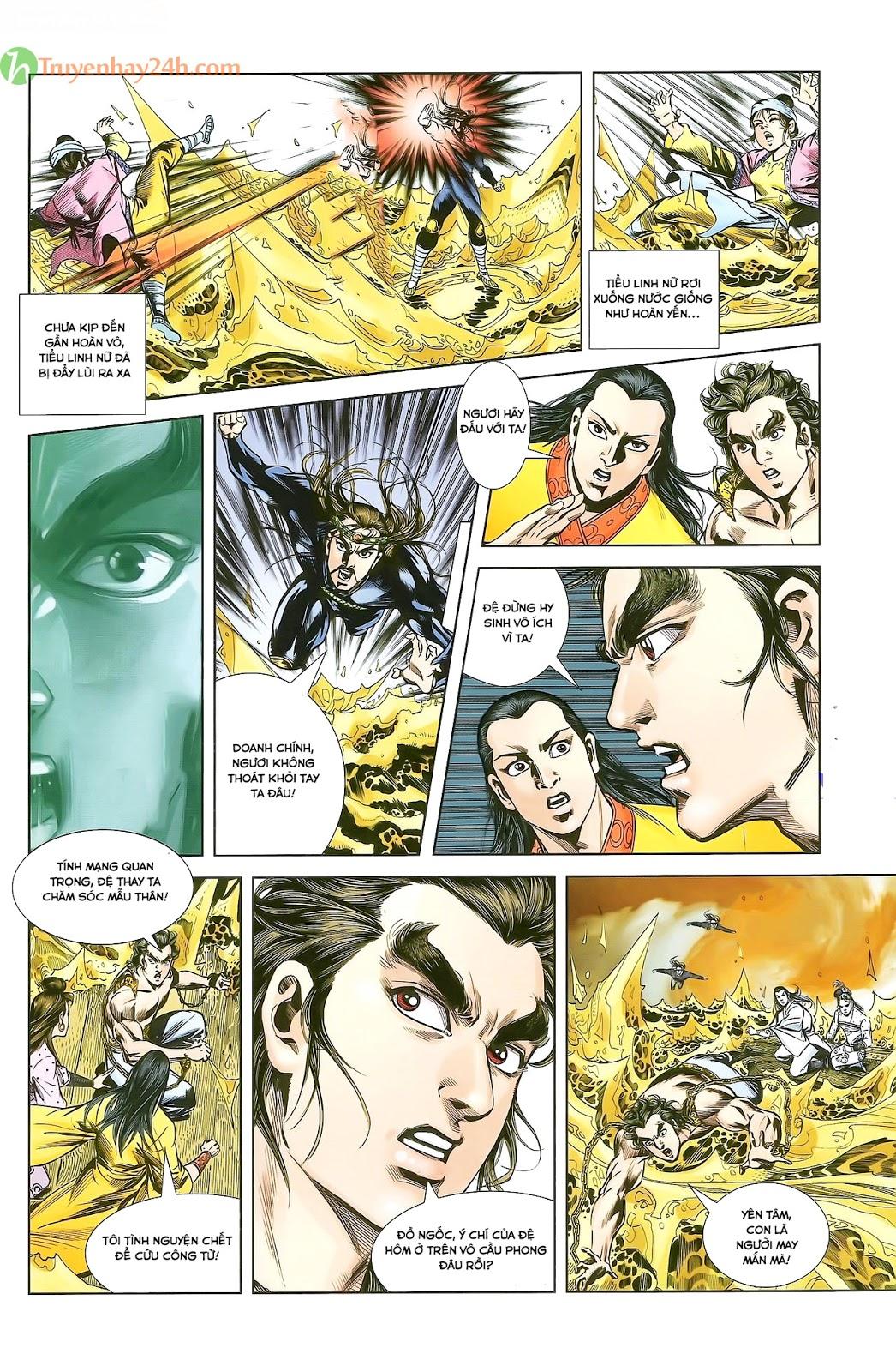 Tần Vương Doanh Chính chapter 28 trang 17