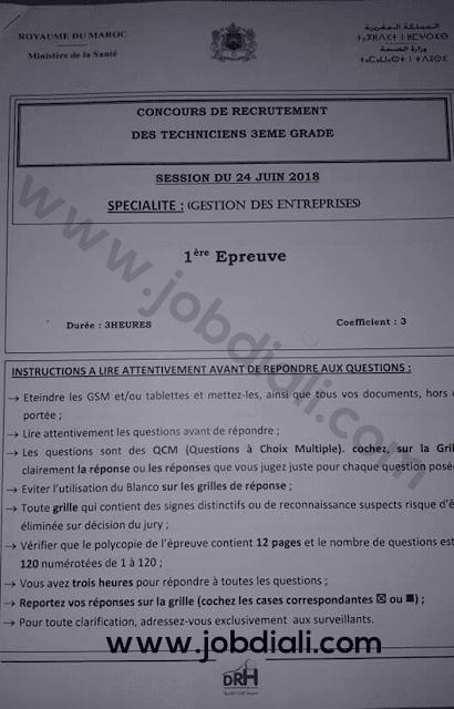 Exemple Concours de Recrutement des Techniciens de 3ème grade Gestion des Entreprises 2018 - Ministère de la Santé