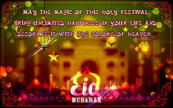 Eid Ul-Fitr 2019: EID Mubarak Greetings