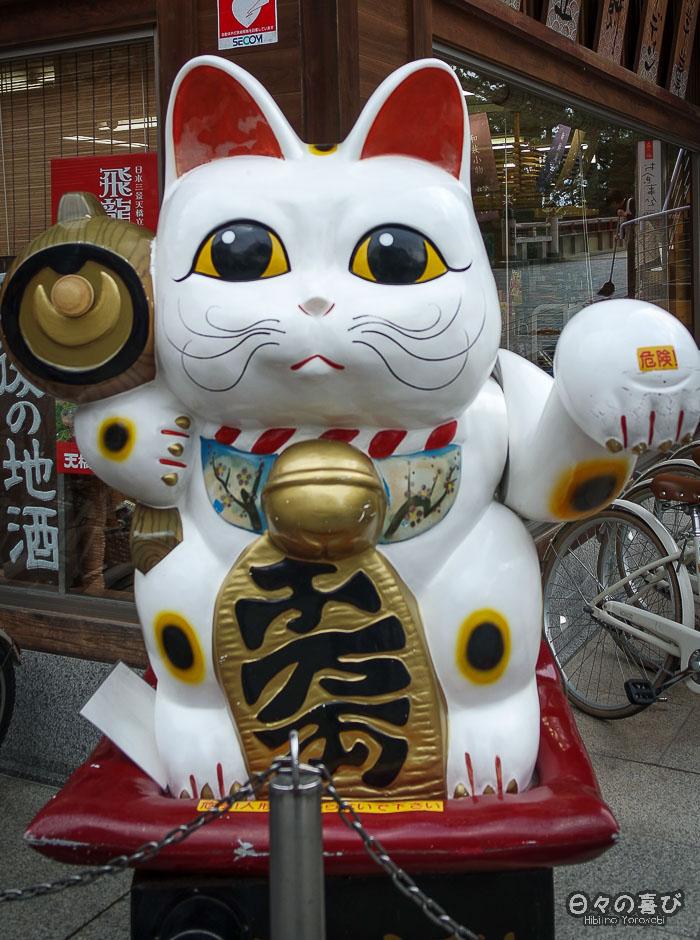 maneki neko géant, Amanohashidate, Kyoto