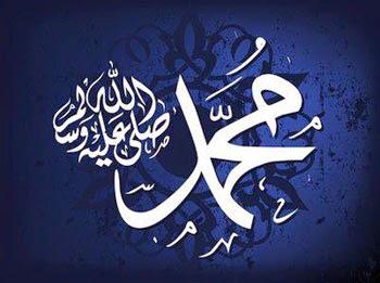 logo-muhammad