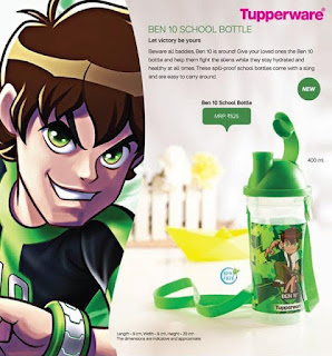 Tupperware Ben 10  School Bottle