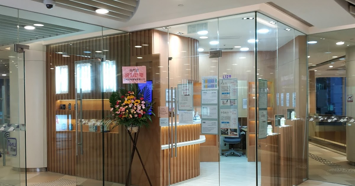 尚然堂(堂友資訊站)Prime & Naturals Patients Corner: 尚然堂(天盛) Tin Shing Clinic