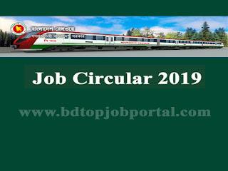 Bangladesh Railway CRB Job Circular 2019