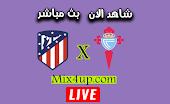 نتيجة مباراة اتليتكو مدريد وسيلتا فيغو اليوم 17-10-2020 الدوري الاسباني