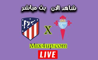 مباراة اتليتكو مدريد وسيلتا فيغو بث مباشر
