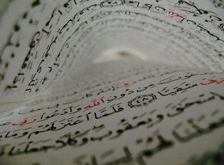 Pages of Quran, Arabic Text
