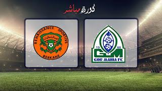 مشاهدة مباراة نهضة بركان وغور ماهيا بث مباشر 14-04-2019 كأس الكونفيدرالية الأفريقية