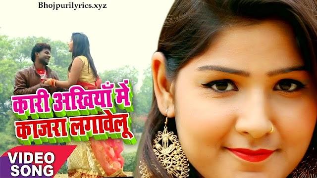 Delhi Wali Dil Leke Bhagal Lyrics – Neelkamal Singh