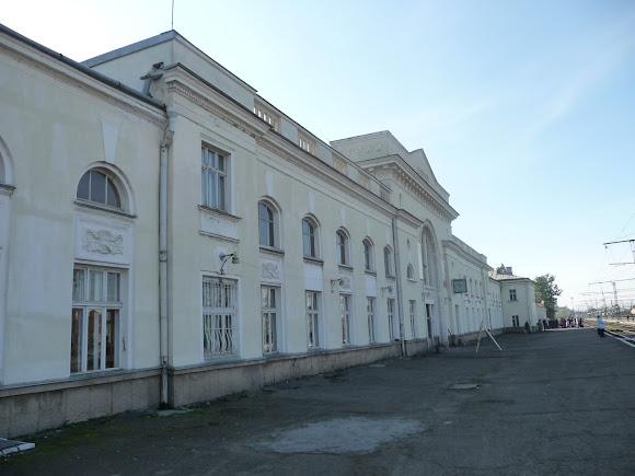 Стрий. Львівська область. Залізничний вокзал. 1950 р.