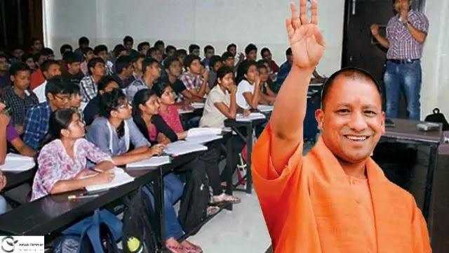 Yogi Adityanath Will Launch Free Coaching In February