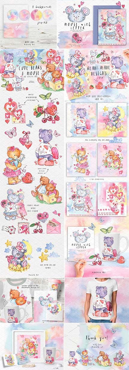 So Lovely Bears And One Mouse Pack