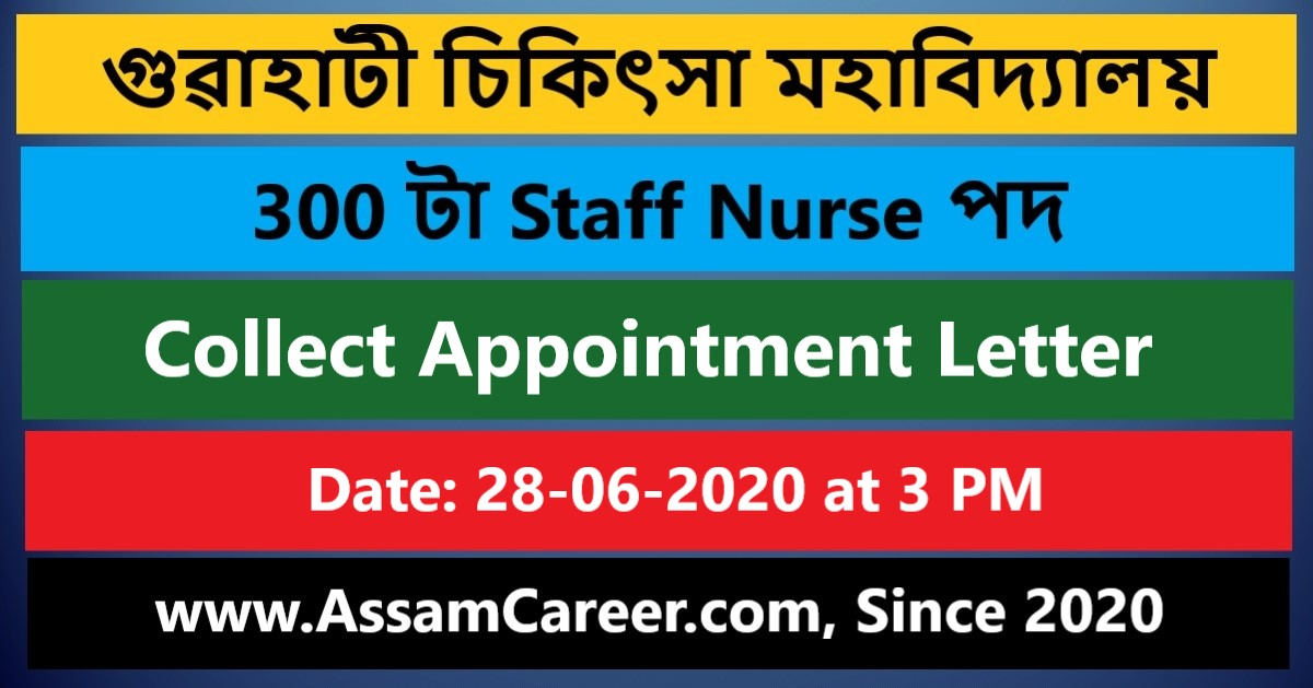 Gmch 300 Staff Nurse Result 2020 Collect Appointment Letter Today