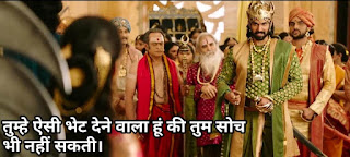 tumhe aesi bheat dene wala hu ki tum soch bhi nahi sakti | Baahubali 2: The Conclusion Meme Templates