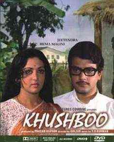 Khushboo (1975)