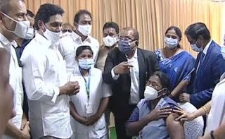 332-vaccine-center-in-andhra-pradesh