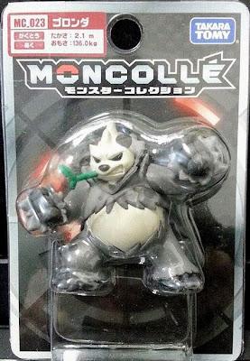 Pangoro figure Takara Tomy Monster Collection MONCOLLE MC series