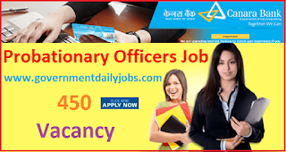 Canara Bank PO Recruitment 2018 Apply Probationary Officer 450 Posts