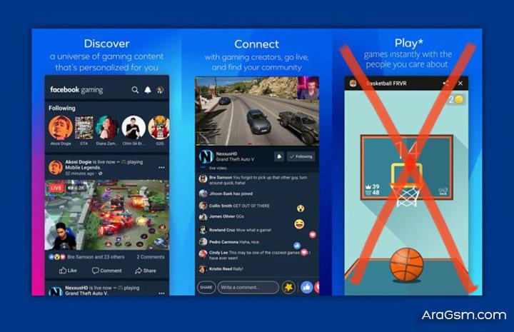 تم إطلاق Facebook Gaming على iOS بدون ألعاب بسبب سياسات Apple App Store