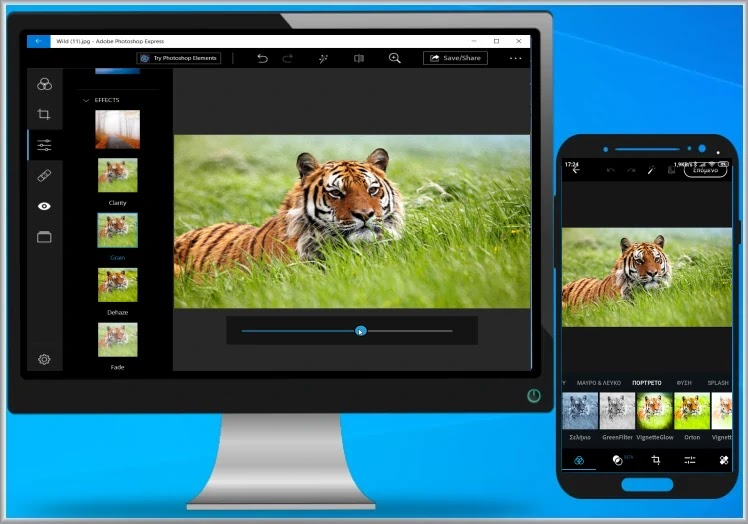 Adobe Photoshop Express : Επεξεργαστείτε τις φωτογραφίες σας με απλό και γρήγορο τρόπο
