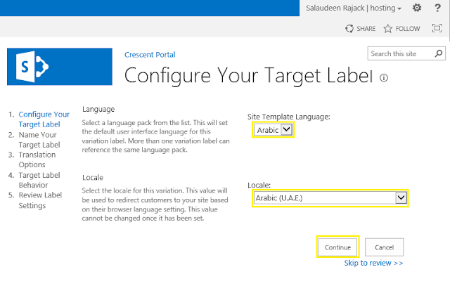 SharePoint 2013 create variation