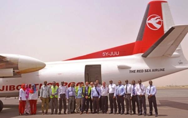 الخطوط الجوية الجيبوتية Djibouti Airlines