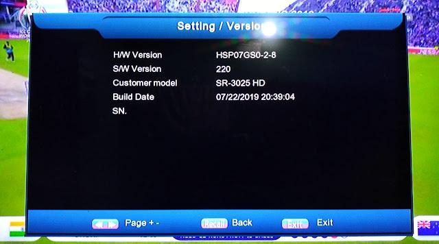 HSPO7GSO-2-8 NEW POWER-VU SOFTWARE UPDATE