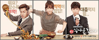 Download Drama Korea Let's Eat 2 (2015) Full Episode Subtitle Indonesia