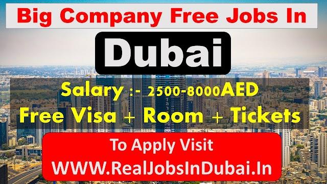 Landmark Group Jobs In Dubai - UAE 2021