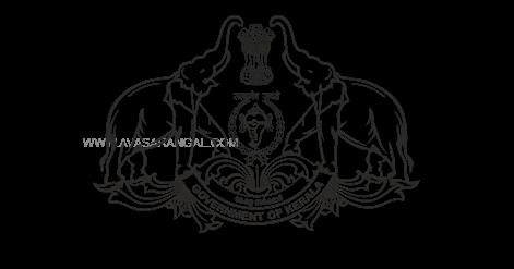 Kerala PSC Notification 2020 for LP/UP School Teacher vacancy in Education Department.