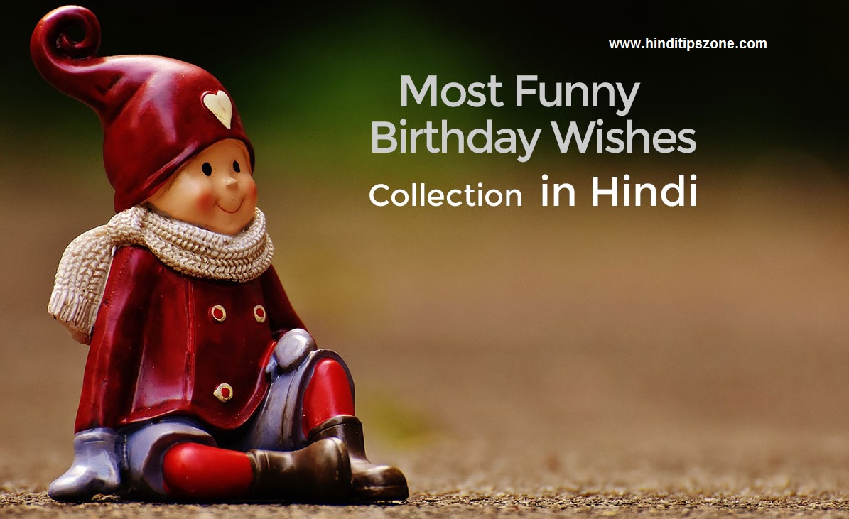 Top 50 Funny Happy Birthday Wishesquotesimages In Hindi